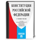 The Constitution of the Russia icon