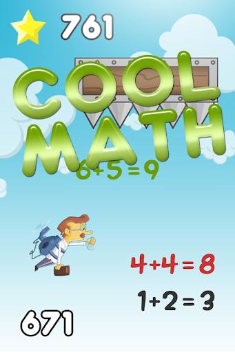 酷派數學遊戲的孩子