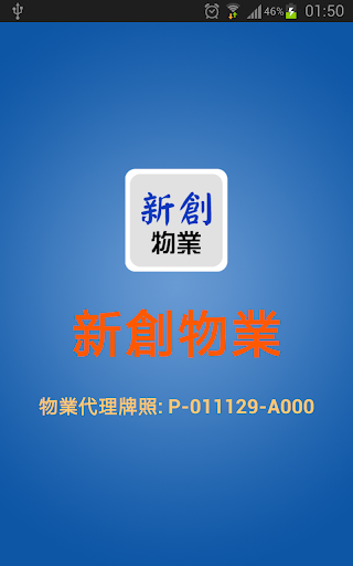 Android Tutorial 第一堂(4)開發Android 應用程式的準備工作 ...