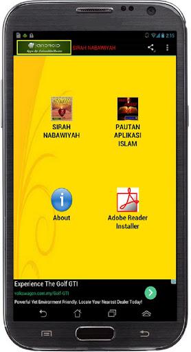 SIRAH NABAWIYAH E-Books
