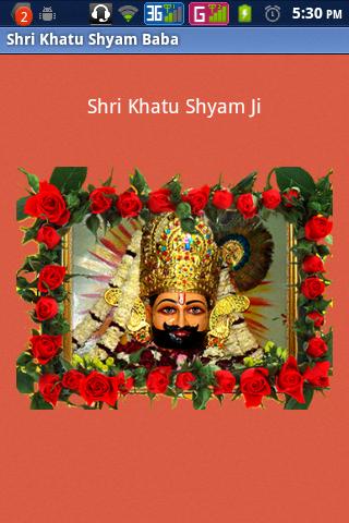 Shri Khatu Shyam