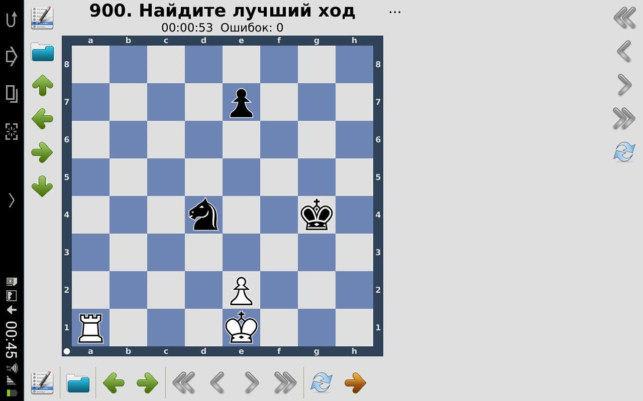 О все шахматных программы задачах