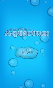 MagicBrush - Aquarium