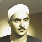 القرآن الكريم - المنشاوي تجويد