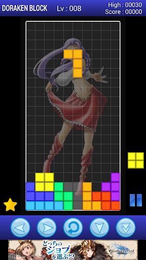 定番パズルゲーム【ブロック】