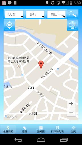日本ハッピーの旅 メトロ情報マニュアル