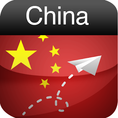 China Travel Guide Lite