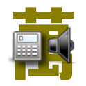 Voice Text Calculator icon
