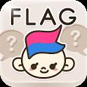 FLAG(フラッグ) - 究極の二択で暇つぶし! icon