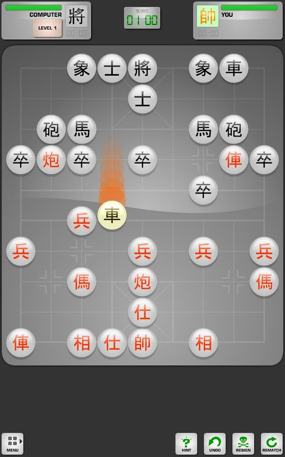 HD Chinese Chess Free - screenshot