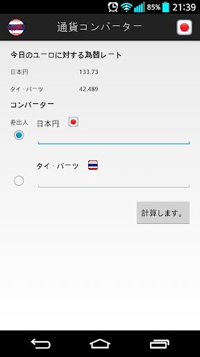 ABBYY Screenshot Reader(截圖工具)v11.0.113.201 中文特别版下載_ABBYYScreenshotReader中文破解版_飛翔下載