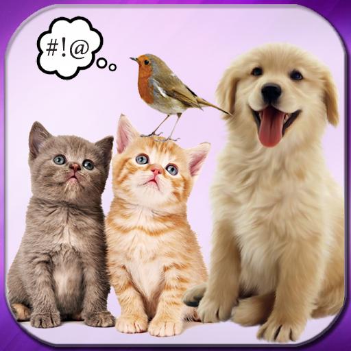 動物的翻譯 娛樂 App LOGO-硬是要APP