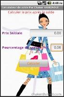 Screenshot of Solde calculer