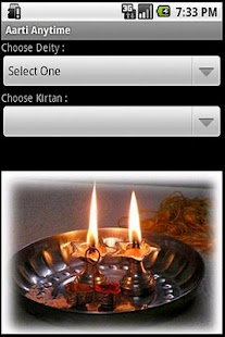 Aarti Anytime - screenshot thumbnail