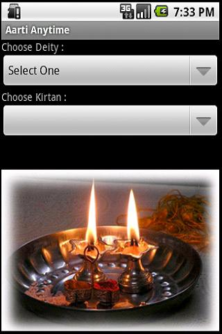 Aarti Anytime - screenshot