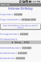 Screenshot of Hebrew Birth Date