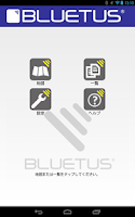 Screenshot of BLUETUS ble
