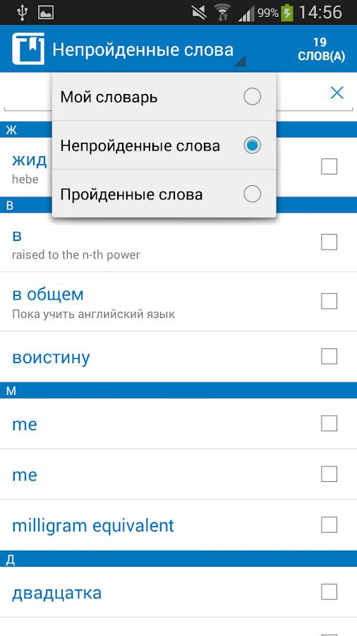 Multitran Russi...