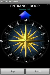 Vastu Calculator - screenshot thumbnail