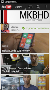Ultimate Dynamic Navbar Lite - screenshot thumbnail