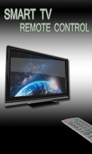 智慧電視遙控器