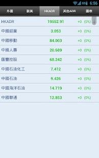 HKADR finance- screenshot thumbnail