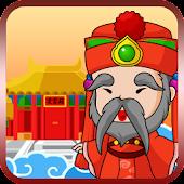 2015新春節慶小遊戲