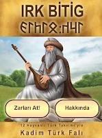 Screenshot of Irk Bitig Türk Falı