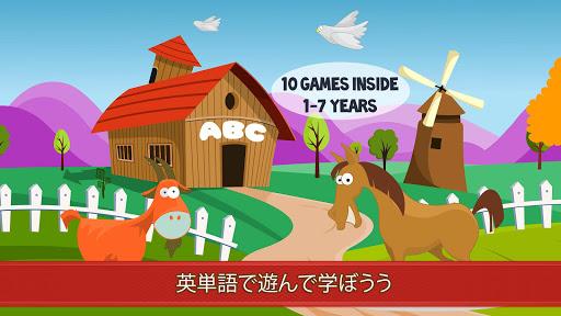 子どものためのABCファームゲーム-英語の文字や動物を勉強し