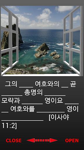 【免費教育App】心の窓-APP點子
