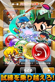 パズル×ハンター~超ハマるパズルゲーム~のおすすめ画像2