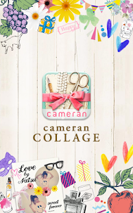 cameran collage-pic photo edit- screenshot thumbnail