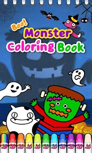 Boo! Monster Coloring Book - screenshot thumbnail