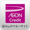 暮らしのマネーサイト icon