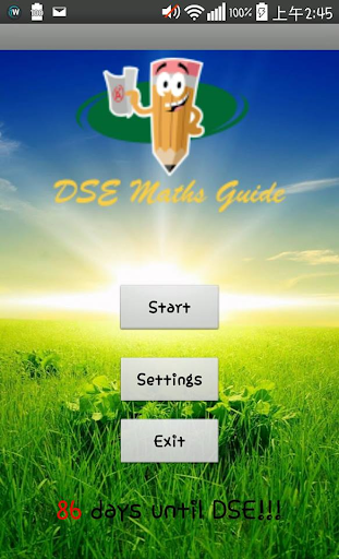 DSE Maths Guide