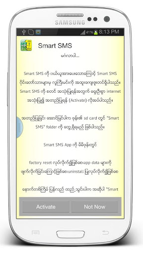 【免費通訊App】Myanmar Smart SMS-APP點子
