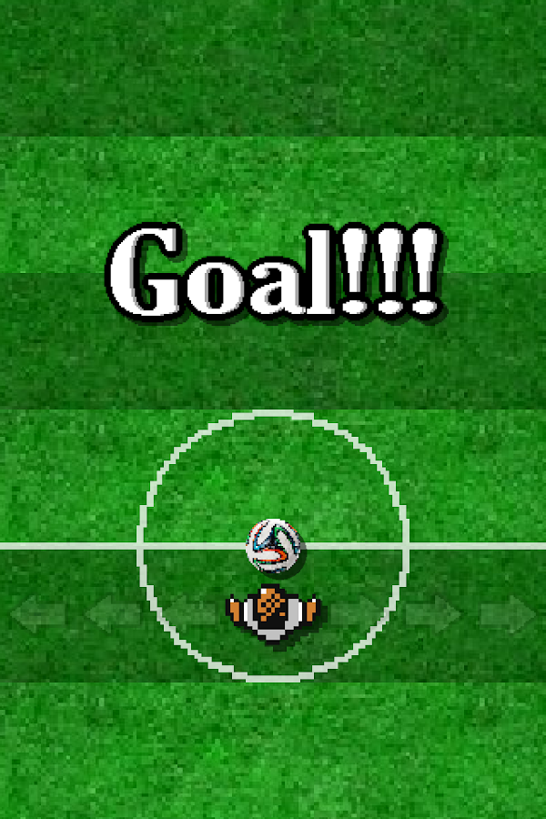 Goal!!! - Dribble Master- screenshot