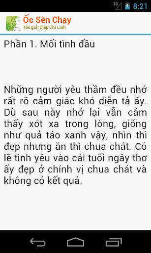 書籍必備APP下載|Oc sen chay - Tieu thuyet 好玩app不花錢|綠色工廠好玩App