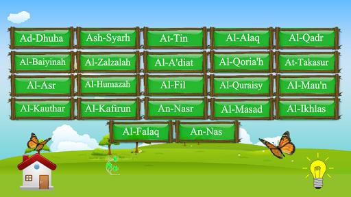 Al-Quran Recitation