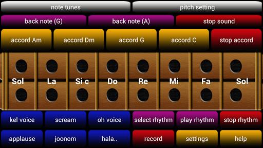玩音樂App|oriental musical instru demo免費|APP試玩