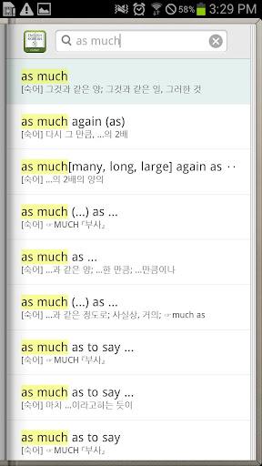 玩書籍App|DioDict 4 ENG-KOR Dictionary免費|APP試玩