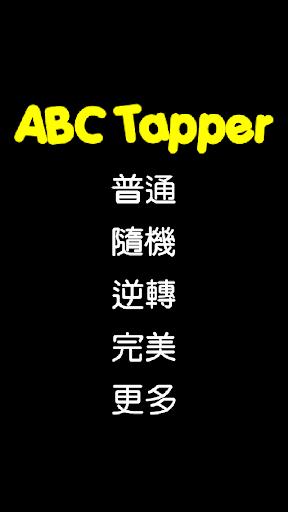 ABC Tapper