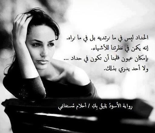 ألحب قصائد حزينة