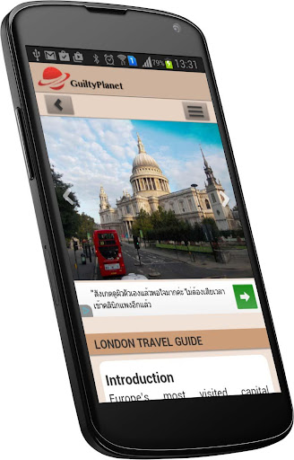 UK Travel Guide