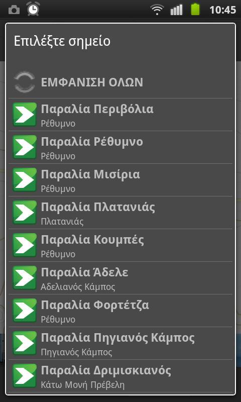 CreteLife - screenshot