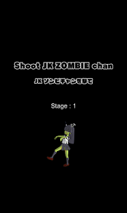 JK Zombie chan- screenshot thumbnail