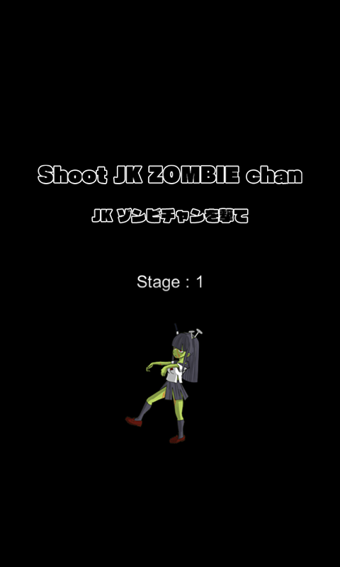 JK Zombie chan- screenshot