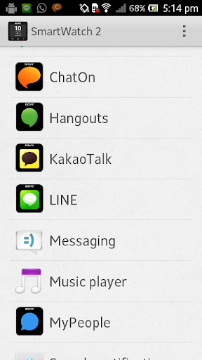 Smart Extension - Kakao Talk