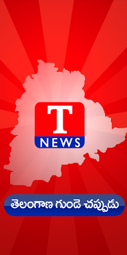 T News Live