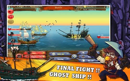 海盜船長2